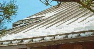 Монтаж снегозадержателей Воронеж цена от 833 руб.